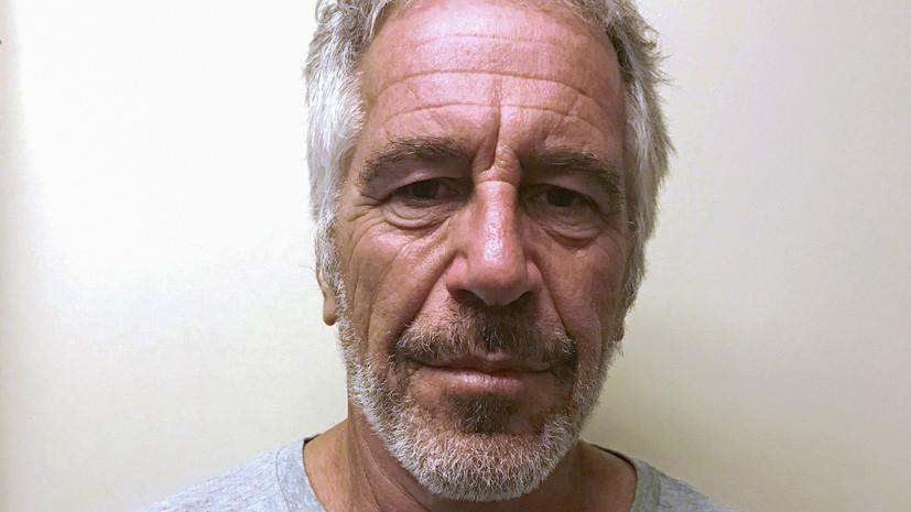 Бут прокомментировал смерть Эпштейна в тюрьме США