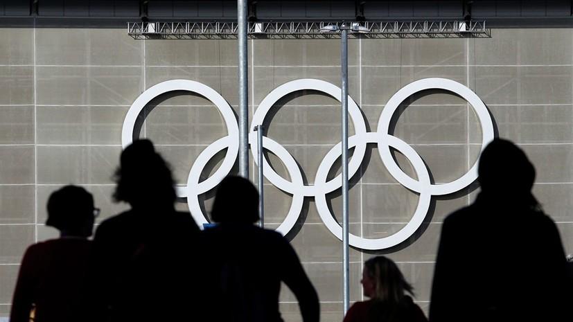 Глава НОК Италии высказался об угрозе олимпийскому движению в стране