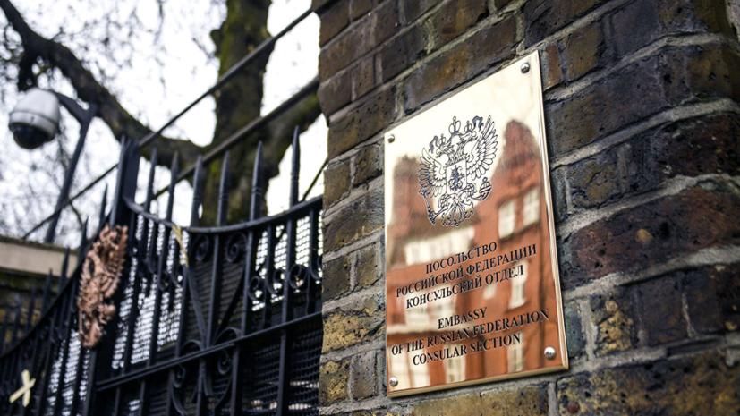 Посольство России оценило информацию о новом пострадавшем в Солсбери