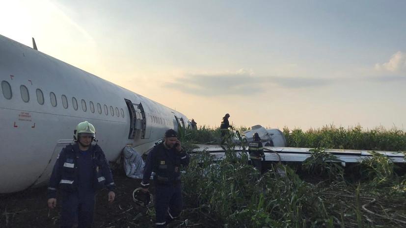 Экс-инженер Boeing оценил действия пилотов при аварийной посадке А321