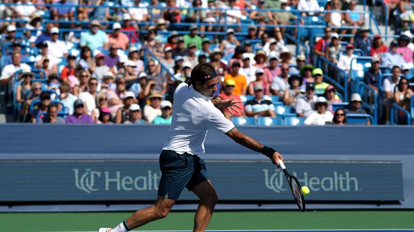 Федерер назвал победу Рублёва абсолютно заслуженной