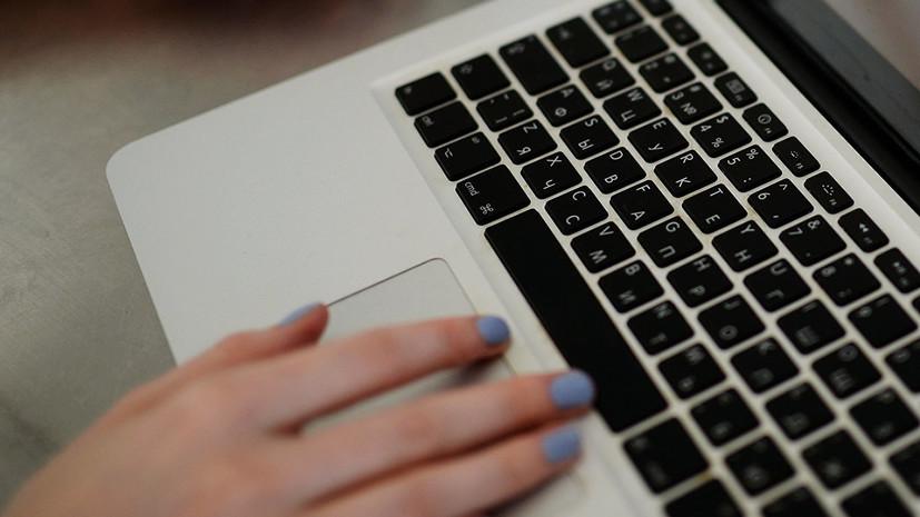 В Роскачестве назвали признаки поддельных отзывов в интернет-магазинах