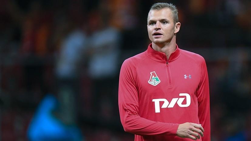 Экс-футболист «Локомотива» Тарасов заявил, что хотел бы изменить закон об алиментах