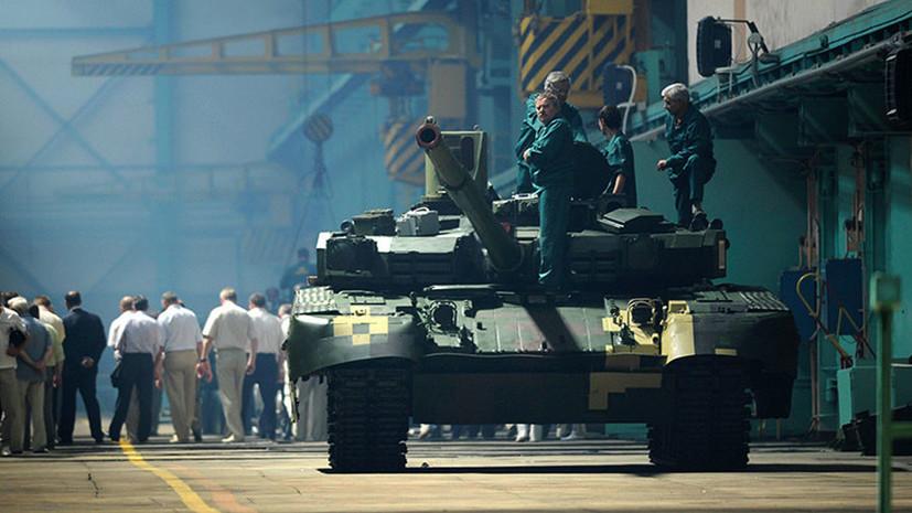 «Эти танки никто не покупает»: сможет ли Украина преодолеть кризис в сфере производства боевых машин