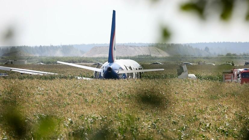 Госпитализирован второй пилот аварийно севшего в Подмосковье А321