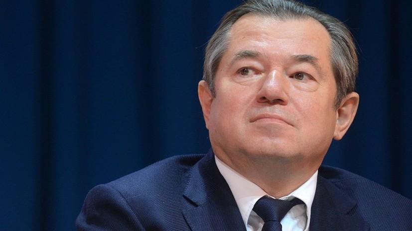В ЕЭК оценили возможность назначения Глазьева министром организации