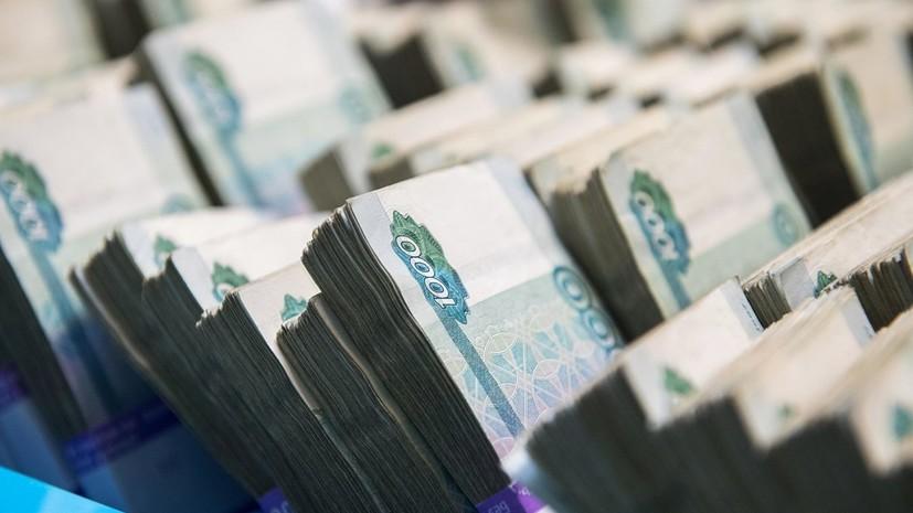 долги по зарплате в россии микрокредит кошелек