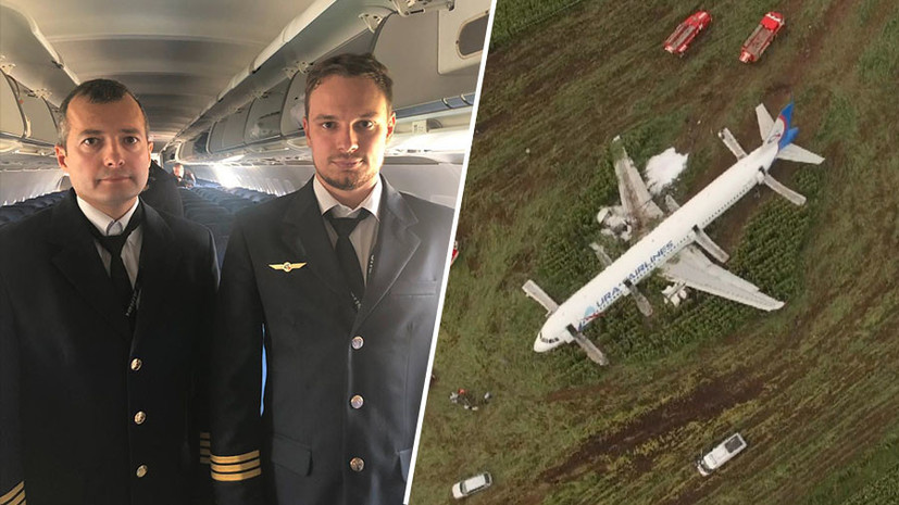 «Подписан указ о награждении»: Путин присвоил звания Героев России пилотам совершившего аварийную посадку Airbus A321
