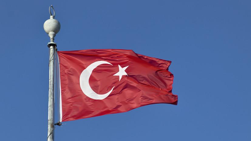 В Турции назвали сроки начала работы координационного центра по Сирии