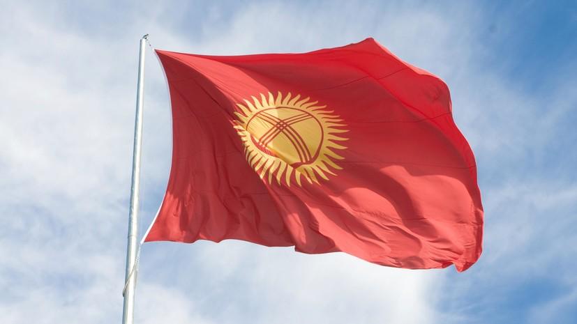 СМИ: На супругу экс-президента Киргизии завели уголовное дело