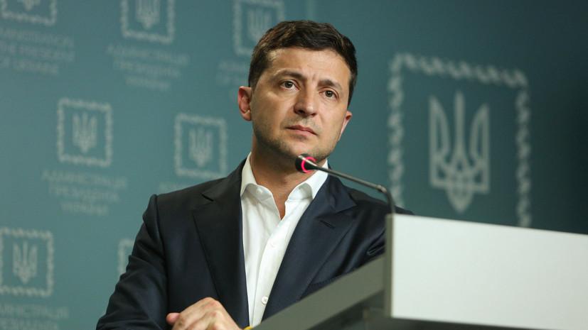 Зеленский взял на личный контроль расследование пожара в отеле Одессы