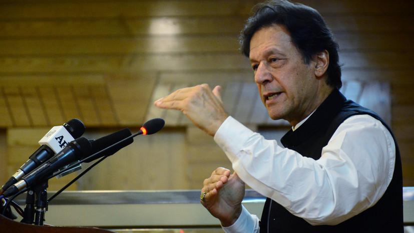 Премьер Пакистана приветствовал заседание СБ ООН по вопросу Кашмира