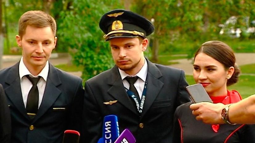 В авиакомпании рассказали о состоянии второго пилота А321