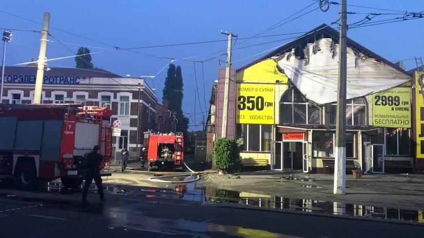 Число жертв пожара в отеле Одессы увеличилось до девяти