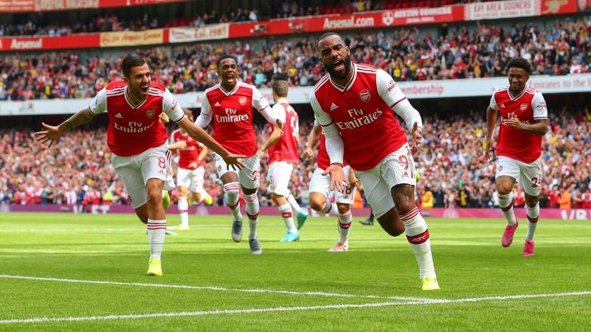 «Арсенал» обыграл «Бёрнли» во втором туре АПЛ