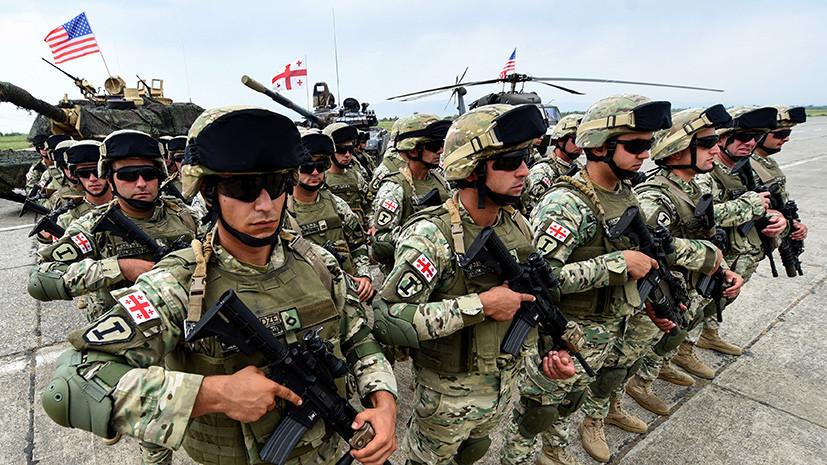 «Закрепление лояльности»: зачем Грузия и США собираются заключить новый военный договор