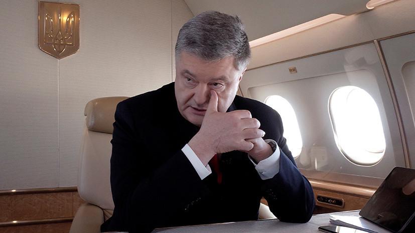 «Работали не на свой народ, а на свои карманы»: Порошенко обвинили в выводе с Украины не менее $8 млрд