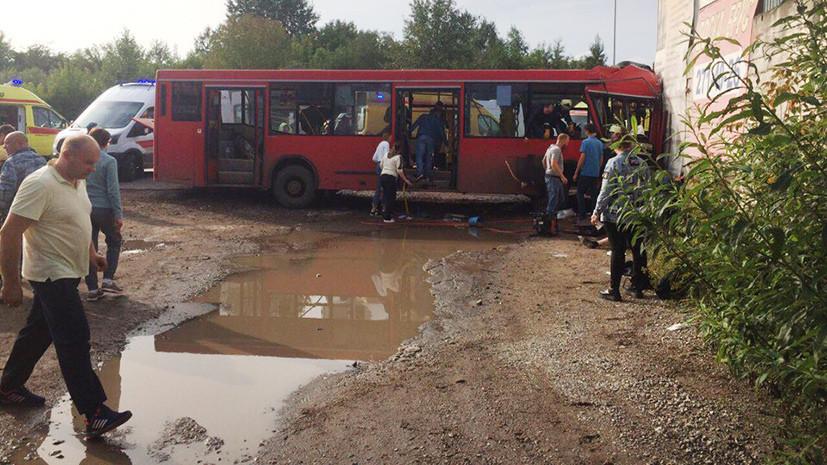 В Перми сообщили о 32 госпитализированных после ДТП с автобусом