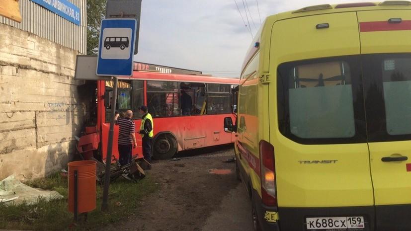 Пострадавшие в ДТП с автобусом в Перми получат помощь
