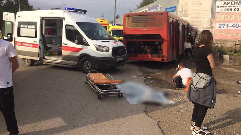 СК начал проверку по факту ДТП с автобусом в Перми