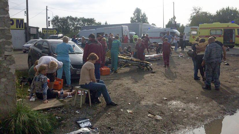 После ДТП с автобусом в Перми госпитализированы 22 человека