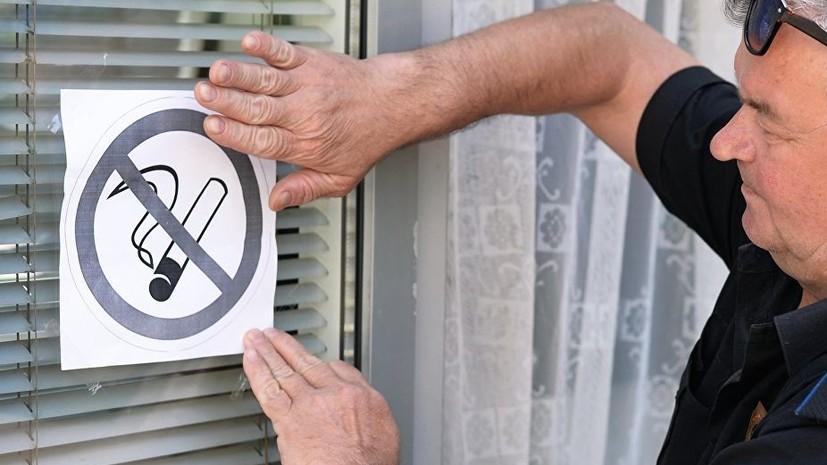 Минздрав России предложил способы борьбы с курением на работе