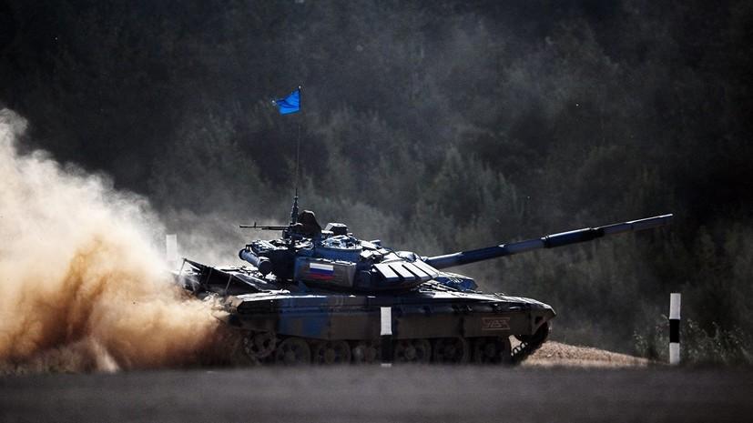 Россия одержала победу в финальной эстафете «Танкового биатлона»