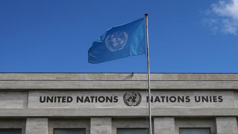 В ООН заявили о готовности способствовать переходному процессу в Судане