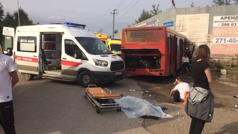 Водитель попавшего в ДТП в Перми автобуса пройдёт медосвидетельствование