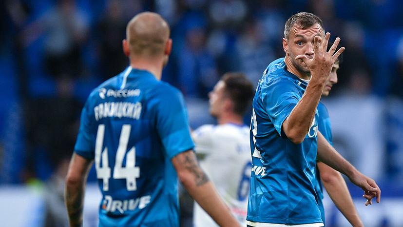 Дзюба назвал позором судейство матча РПЛ «Зенит» — «Ахмат»