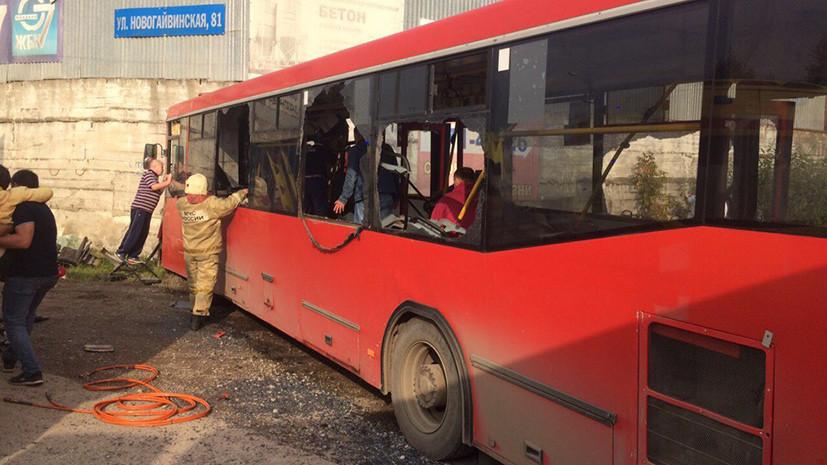 Возбуждено уголовное дело после ДТП с автобусом в Перми