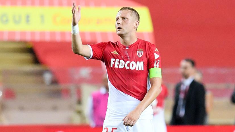«Монако» потерпел разгромное поражение от «Метца» в чемпионате Франции, Головин сыграл 90 минут