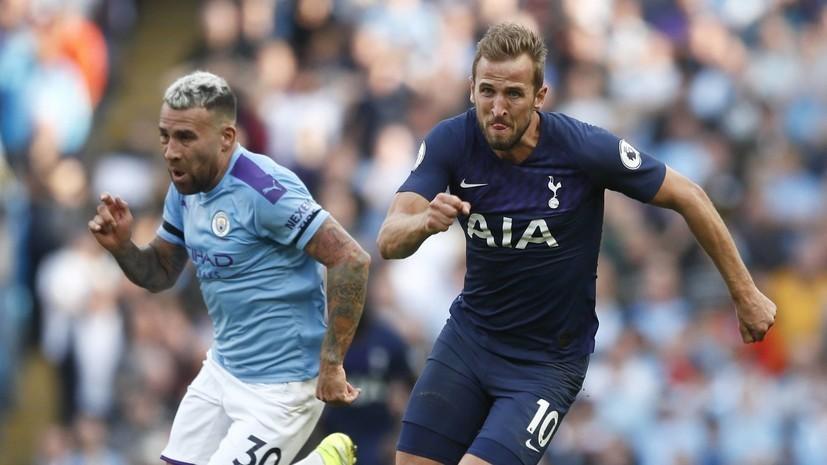 Невезение «Манчестер Сити», град голов в Вильярреале и пять удалений во Франции: события субботы в европейском футболе