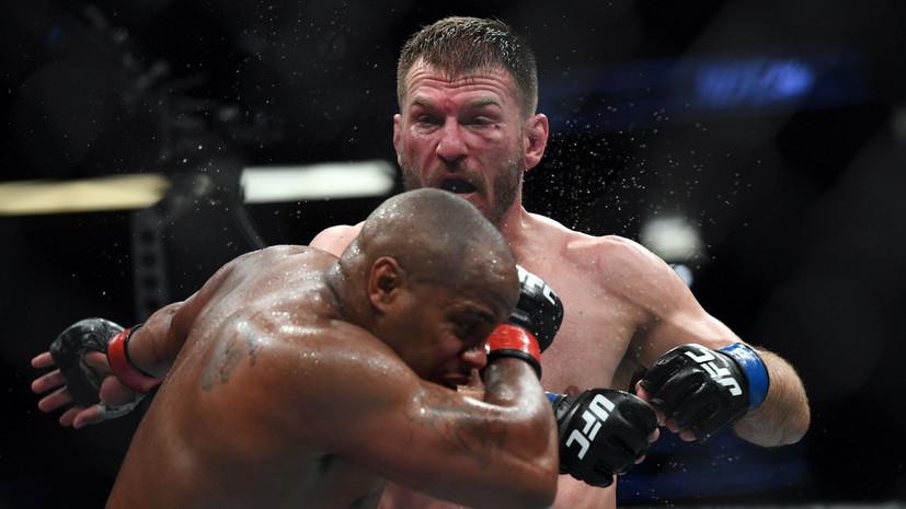 Миочич победил Кормье нокаутом в поединке за титул чемпиона UFC