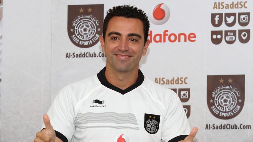 Экс-игрок «Барселоны» Хави выиграл первый трофей в качестве тренера
