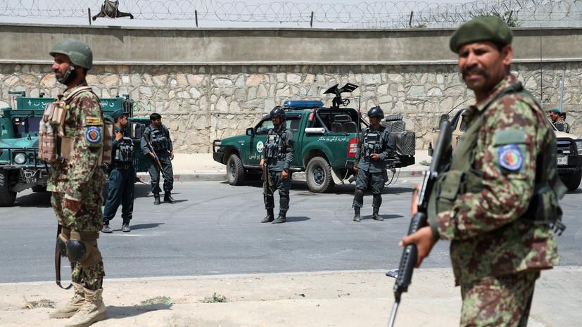 Президент Афганистана возложил вину за взрыв в Кабуле на талибов
