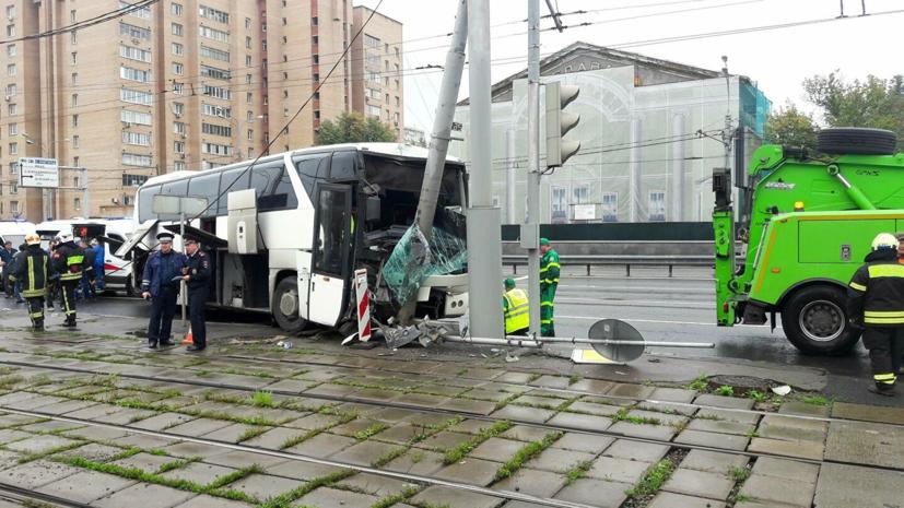 После ДТП с автобусом в Москве госпитализированы 19 человек