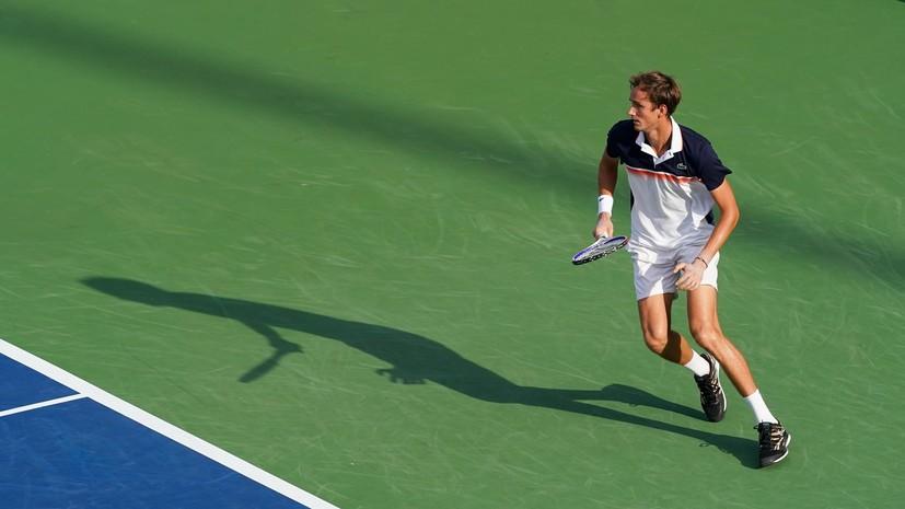 Теннисист Медведев назвал сумасшедшей свою физическую форму