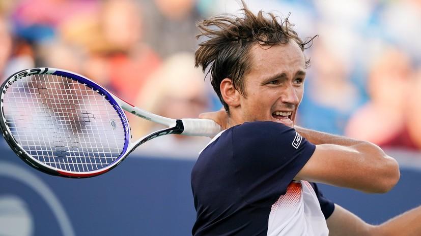 Тарпищев оценил шансы Медведева выиграть теннисный турнир в Цинциннати