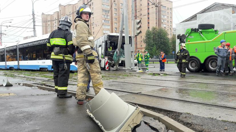 Названа причина ДТП с туристическим автобусом в Москве