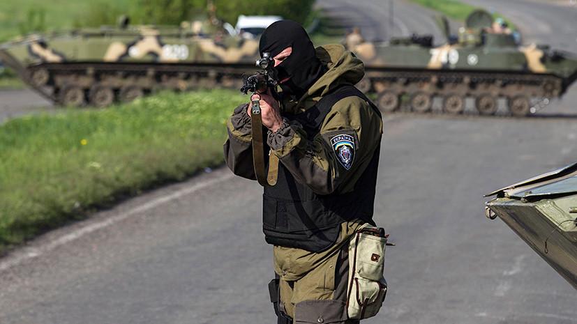 «Убийцы собственного народа»: украинский политик опубликовал документы о преступлениях ВСУ в Донбассе
