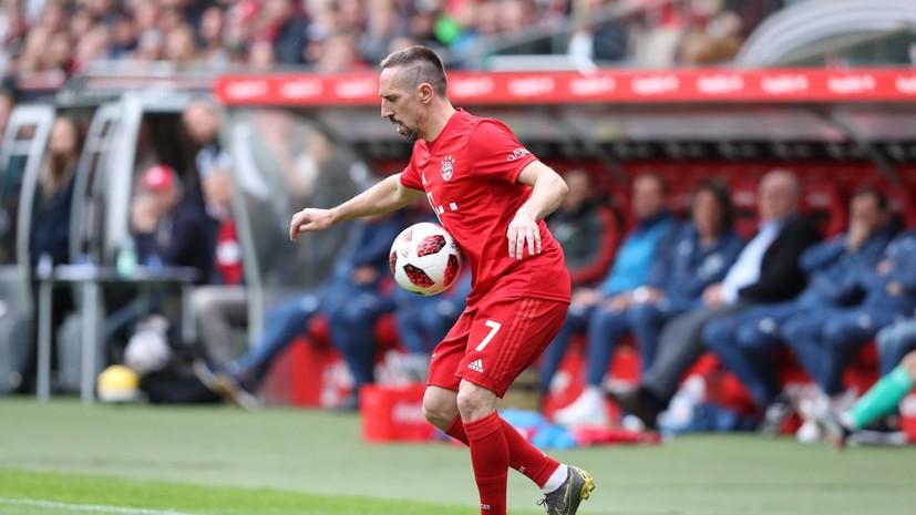 СМИ: «Спартак» и «Динамо» сделали предложения по трансферу Рибери
