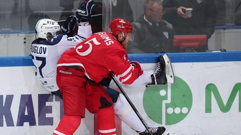 «Спартак» взял верх над «Динамо» в контрольном хоккейном матче