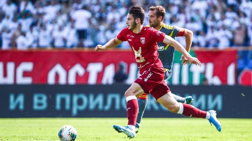 «Рубин» с минимальным счётом обыграл «Арсенал» в шестом туре РПЛ