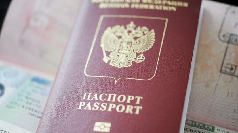 В России должников могут начать оповещать о запрете на выезд через смс