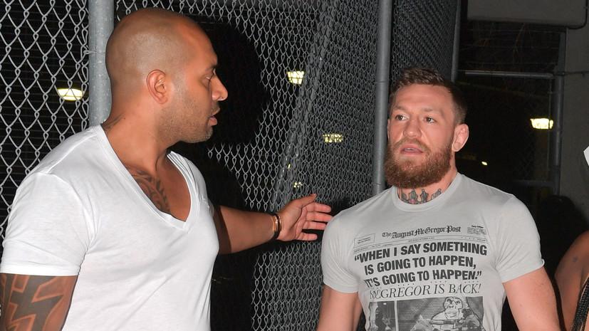 В США один из баров объявил бойкот бренду виски бойца UFC Макгрегора