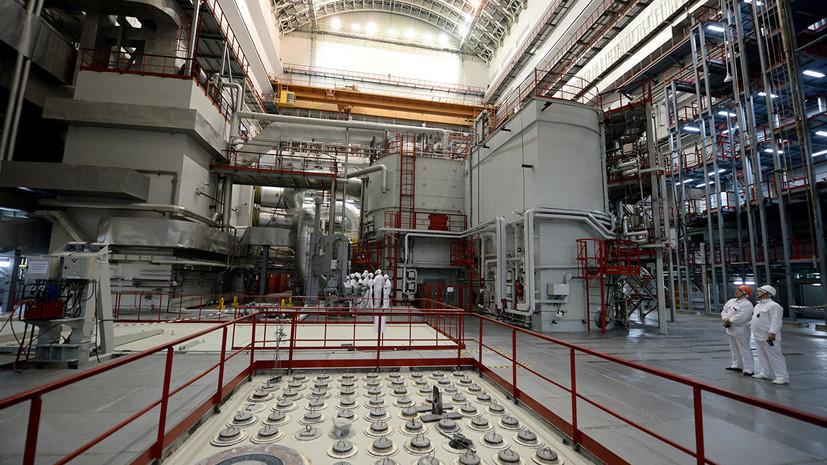 Энергоблок №4 Белоярской АЭС остановлен из-за ложного срабатывания защиты