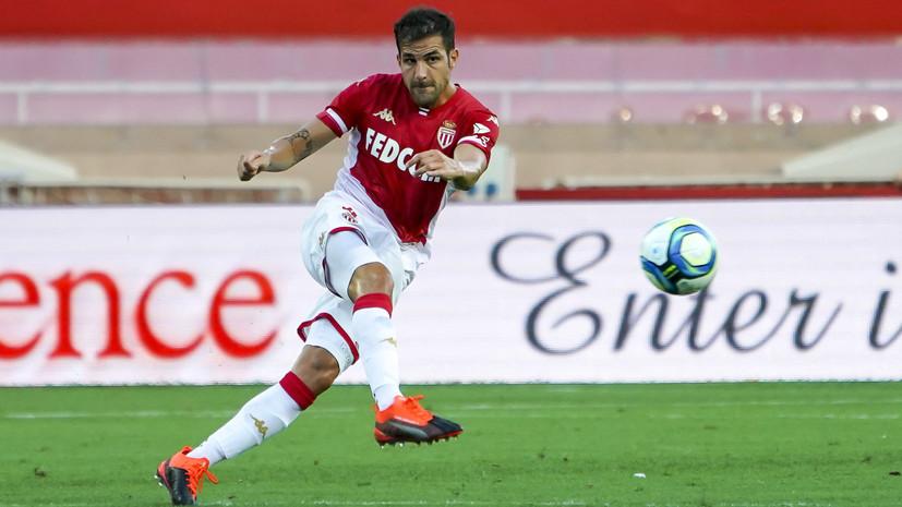 Футболист «Монако» Фабрегас отреагировал на интервью с расплакавшимся Моуринью