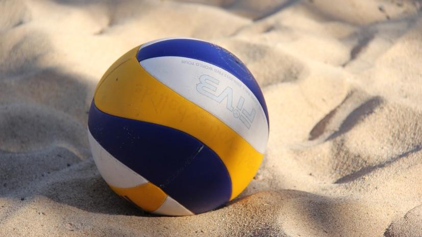 Гусев и Шустров стали вторыми на этапе Мирового тура по пляжному волейболу в Бельгии