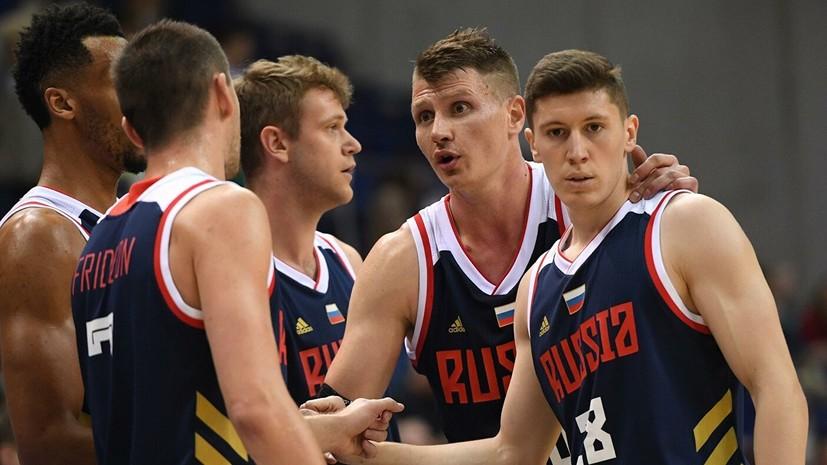 Сборная России по баскетболу обыграла Финляндию, Курбанов набрал 41 очко